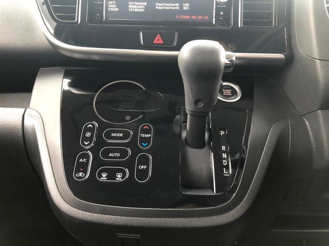 ハイウェイスター ターボ 禁煙 エマージェンシーブレーキ ターボ SDナビ 両側電動スライドドア アラウンドビューモニター フルセグTV ETC Bluetooth ステアリモコン スマートキー プッシュスタート スペアキー有(23枚目)