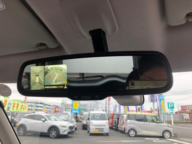ハイウェイスター ターボ 禁煙 エマージェンシーブレーキ ターボ SDナビ 両側電動スライドドア アラウンドビューモニター フルセグTV ETC Bluetooth ステアリモコン スマートキー プッシュスタート スペアキー有(24枚目)