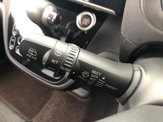 ハイウェイスター ターボ 禁煙 エマージェンシーブレーキ ターボ SDナビ 両側電動スライドドア アラウンドビューモニター フルセグTV ETC Bluetooth ステアリモコン スマートキー プッシュスタート スペアキー有(27枚目)