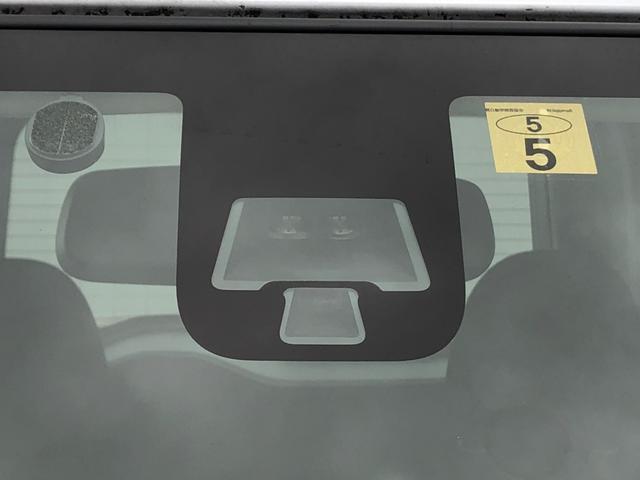 ハイウェイスター ターボ 禁煙 エマージェンシーブレーキ ターボ SDナビ 両側電動スライドドア アラウンドビューモニター フルセグTV ETC Bluetooth ステアリモコン スマートキー プッシュスタート スペアキー有(31枚目)