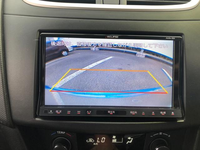 XS 禁煙 1オーナー SDナビ フルセグTV バックカメラ ETC クルーズコントロール パドルシフト スマートキー プッシュスタート Bluetooth ステアリモコン 純正16インチアルミ フォグ(23枚目)