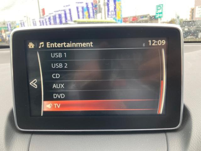 XDツーリング 禁煙 1オーナー セーフティパッケージ ディーゼルターボ スマートシティブレーキ マツダコネクトSDナビ フルセグTV ドラレコ バックカメラ ETC クルーズコントール ヘッドアップディスプレイ(25枚目)