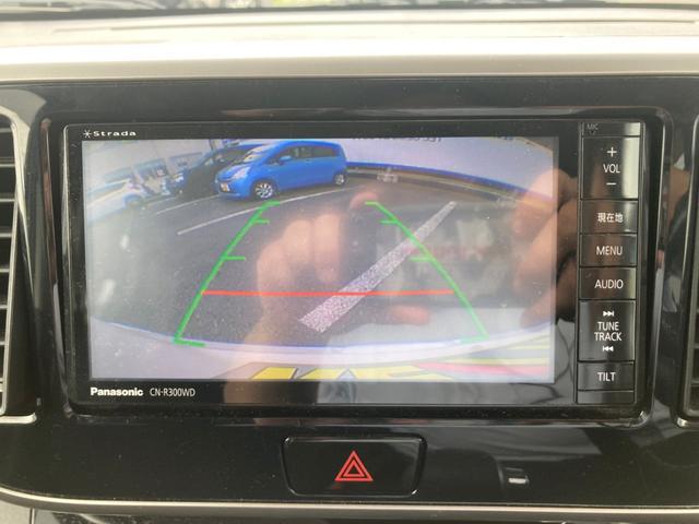 カスタムT 禁煙 1オーナー ターボ SDナビ 両側電動スライドドア フルセグTV バックカメラ ETC Bluetooth スマートキー プッシュスタート 純正エアロ HID フォグ オートライト 純正アルミ(22枚目)