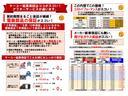 G 1オーナー ツートンルーフ メモリーナビ ワンセグTV CD・DVD再生 Bluetooth スマートキー プッシュスタート ベンチシート スペアキー有 ヘッドライトレベライザー(35枚目)