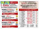 XS 禁煙 1オーナー SDナビ フルセグTV バックカメラ ETC クルーズコントロール パドルシフト スマートキー プッシュスタート Bluetooth ステアリモコン 純正16インチアルミ フォグ(42枚目)