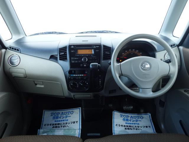 日産 ルークス E スマートキー Tチェーン車 CD 1年保証付