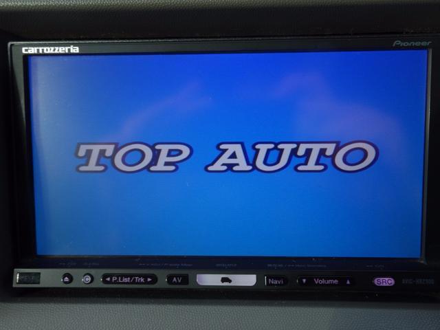 スズキ エブリイワゴン PZターボ HDDナビ ETC パワースライド 1年保証付