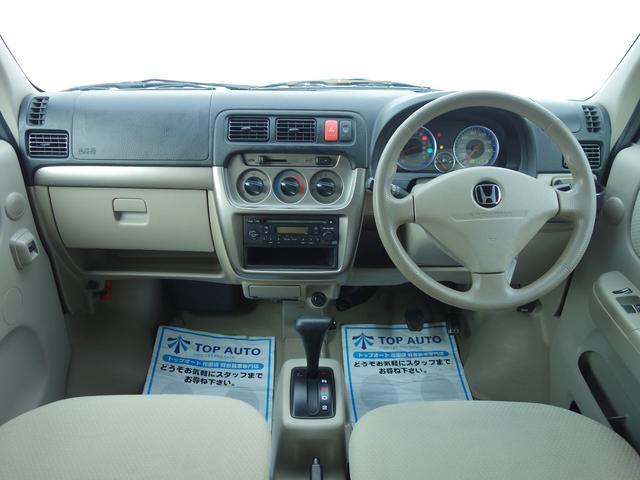 ホンダ バモス M 両側スライド CD エアロ Wエアバック 1年保証