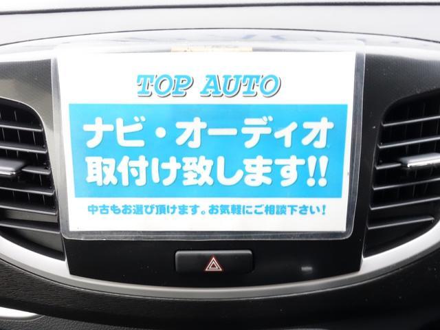 スズキ ワゴンR 20周年記念車 ナビスマートキー HID エアロ 1年保証
