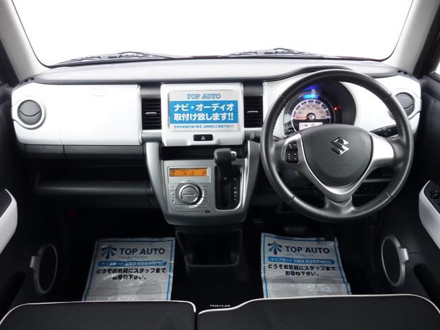 スズキ ハスラー Xターボ スマートキー HID シートヒーター 1年保証
