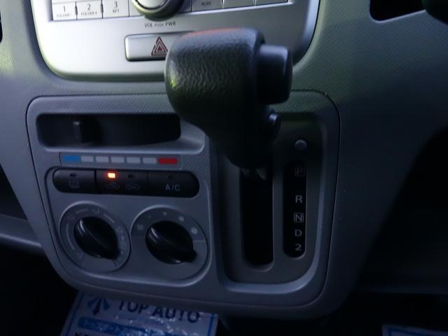 スズキ ワゴンR FXリミテッド プッシュ式 キーフリー エアロ 1年保証