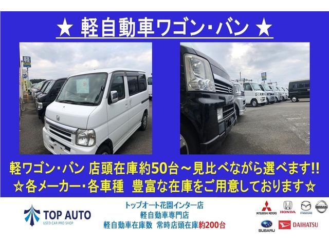 PA ハイルーフ ABS 2nd発進 保証付(3枚目)