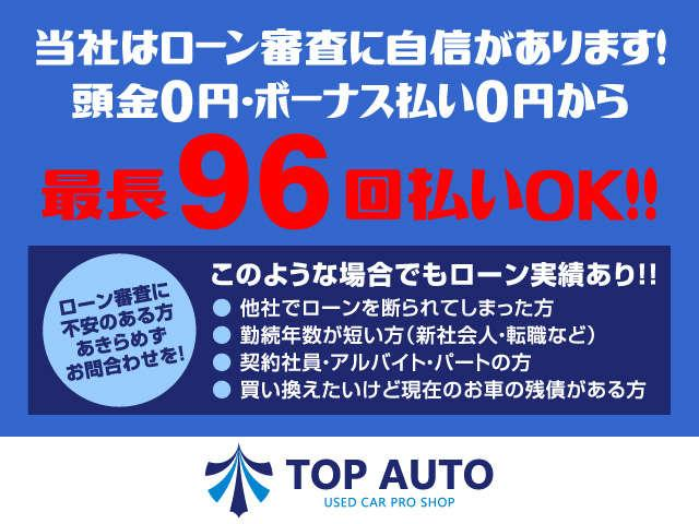 PA ハイルーフ ABS 2nd発進 保証付(5枚目)