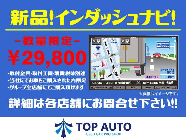 ジョインターボ 4WD ハイルーフ 電格ミラー CD 保証付(5枚目)