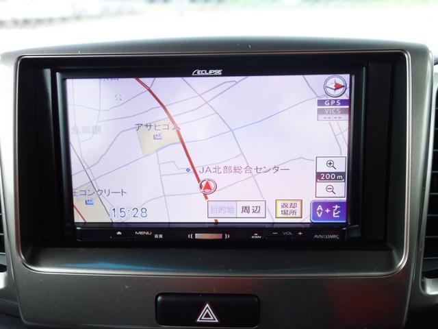ベースグレード ETC バックカメラ 電動スライド 保証付(15枚目)