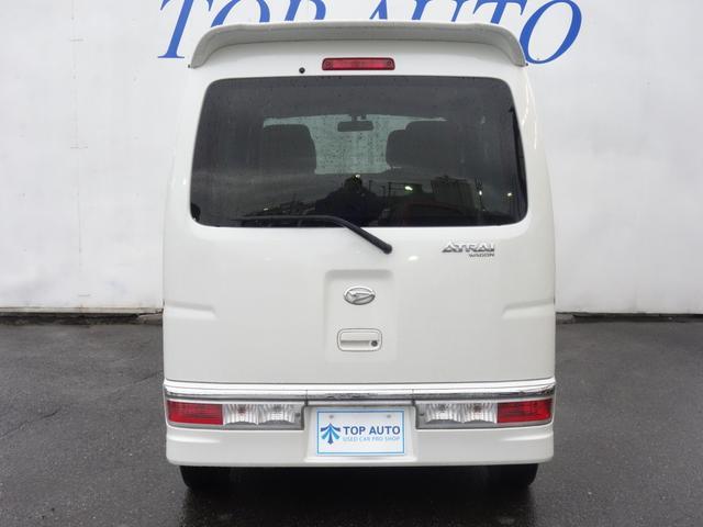 「ダイハツ」「アトレーワゴン」「コンパクトカー」「埼玉県」の中古車8