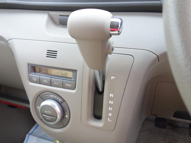 「ダイハツ」「アトレーワゴン」「コンパクトカー」「埼玉県」の中古車16