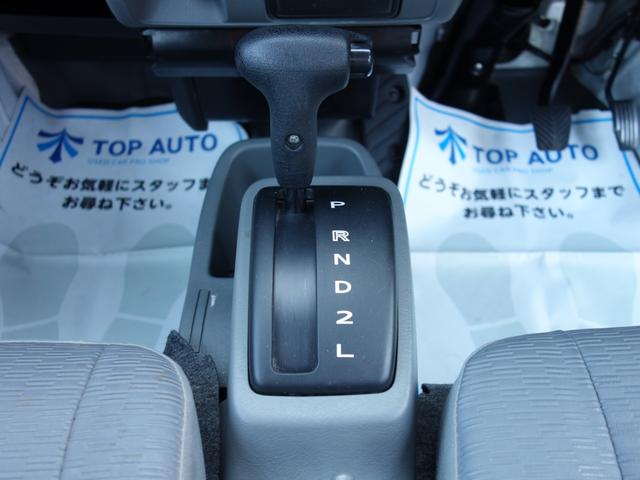 「日産」「NV100クリッパー」「軽自動車」「埼玉県」の中古車16