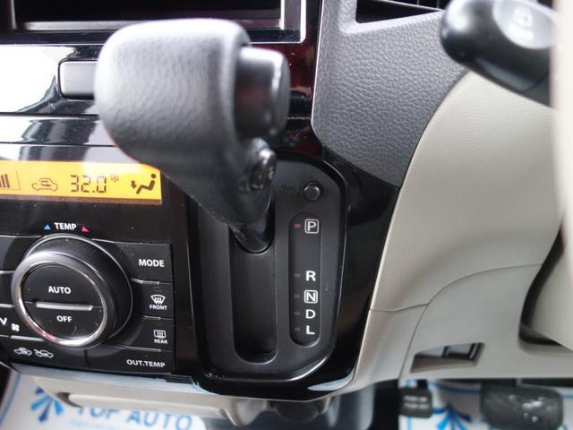 「日産」「ルークス」「コンパクトカー」「埼玉県」の中古車16
