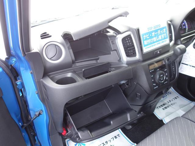 「スズキ」「スペーシア」「コンパクトカー」「埼玉県」の中古車28