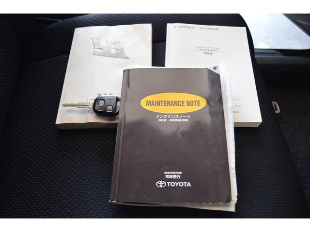 キーレスキー。ナビ、車両の取扱説明書、整備記録簿。