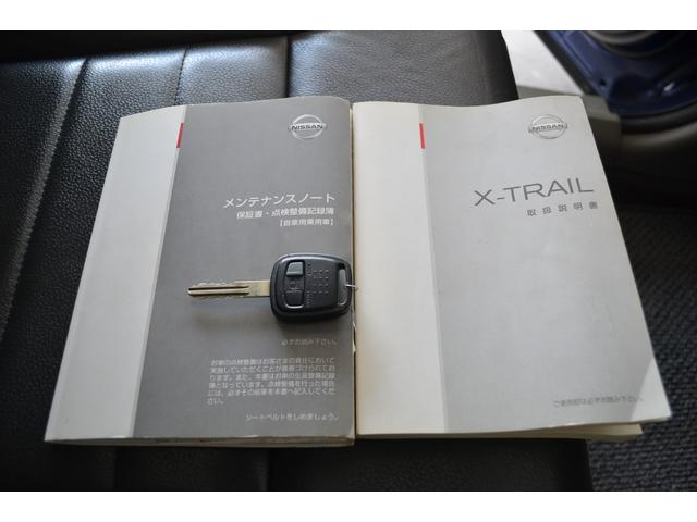 「日産」「エクストレイル」「SUV・クロカン」「茨城県」の中古車29