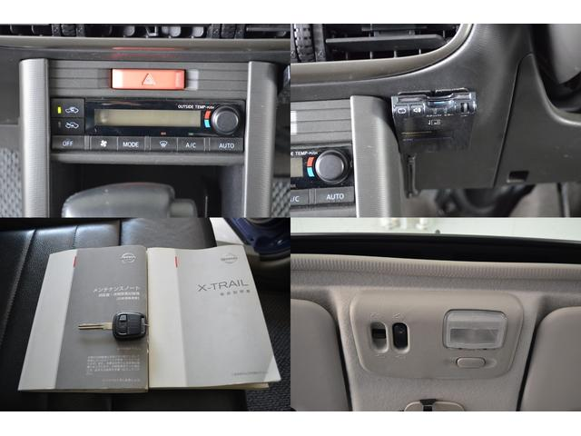 「日産」「エクストレイル」「SUV・クロカン」「茨城県」の中古車47