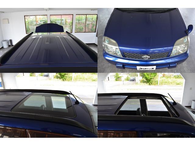 「日産」「エクストレイル」「SUV・クロカン」「茨城県」の中古車52