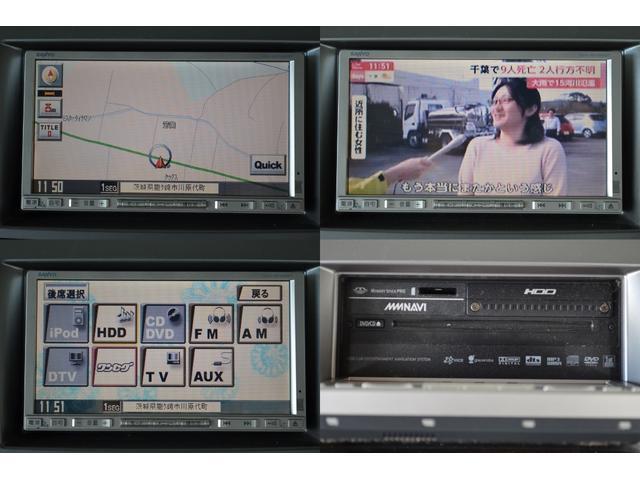 サンヨー製HDDナビ「NVA-HD1500DT」地デジTV(ワンセグ)、DVDビデオ再生、CDラジオ、ミュージックサーバー機能など利用できます。
