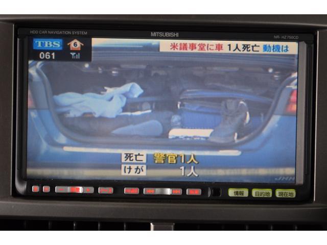 15S HDDナビ TV DVD ミュージックサーバー キーレス(28枚目)