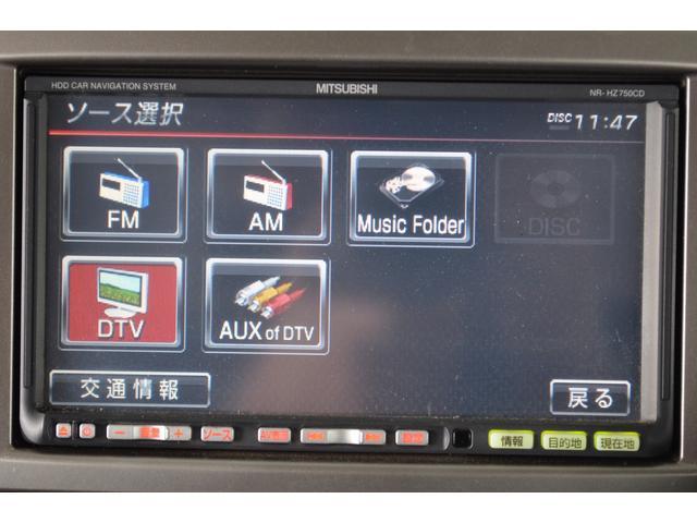 15S HDDナビ TV DVD ミュージックサーバー キーレス(30枚目)