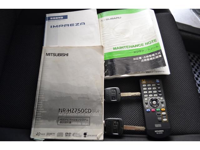 15S HDDナビ TV DVD ミュージックサーバー キーレス(32枚目)