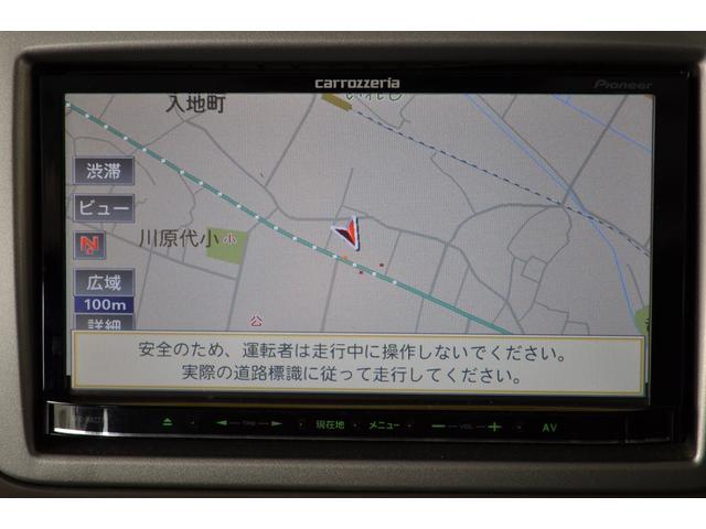 Vセレクション メモリーナビ TV DVD ブルートゥース ETC キーレス タイミングチェーン(29枚目)
