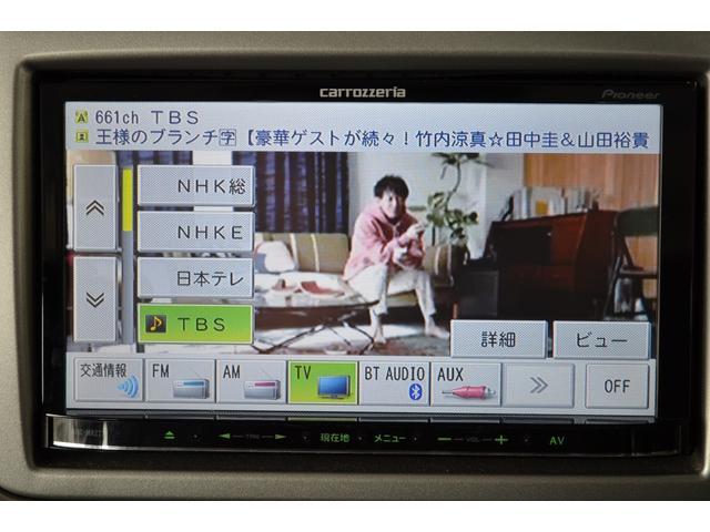 Vセレクション メモリーナビ TV DVD ブルートゥース ETC キーレス タイミングチェーン(30枚目)