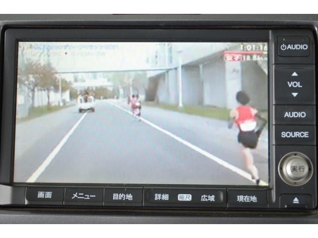 G Lパッケージ HDDナビ TV DVD ミュージックサーバー バックカメラ ETC キーレス HID 左パワースライド タイミングチェーン 禁煙(33枚目)