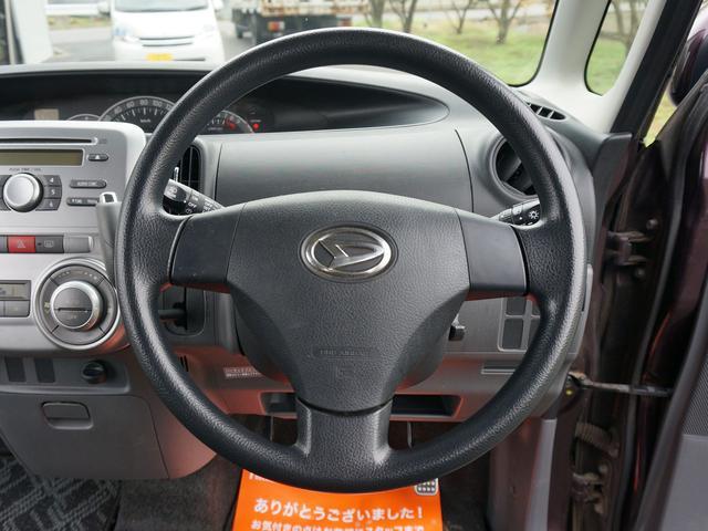 「ダイハツ」「タント」「コンパクトカー」「茨城県」の中古車17