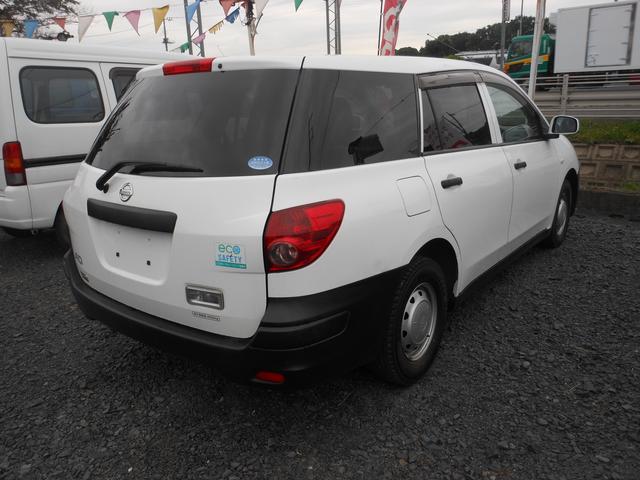 「日産」「ADバン」「ステーションワゴン」「栃木県」の中古車4