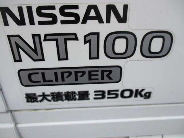 GX エアコン ABS CDチューナー(13枚目)