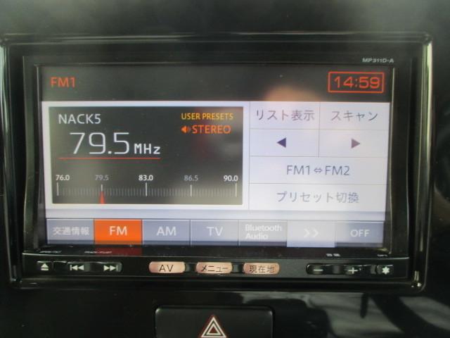 Xアイドリングストップ 純正フルセグメモリーナビ(10枚目)