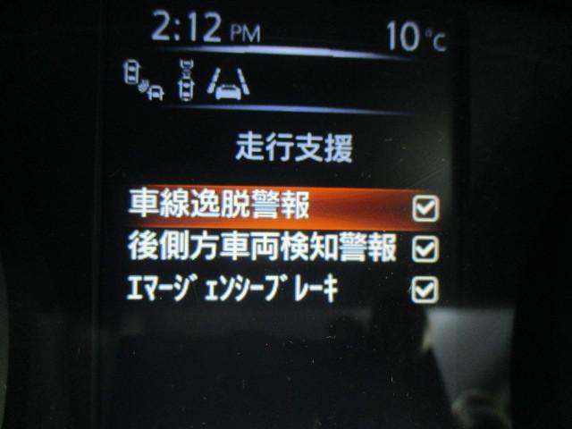 20X ハイブリッド エマージェンシーブレーキP 純正ナビ(15枚目)