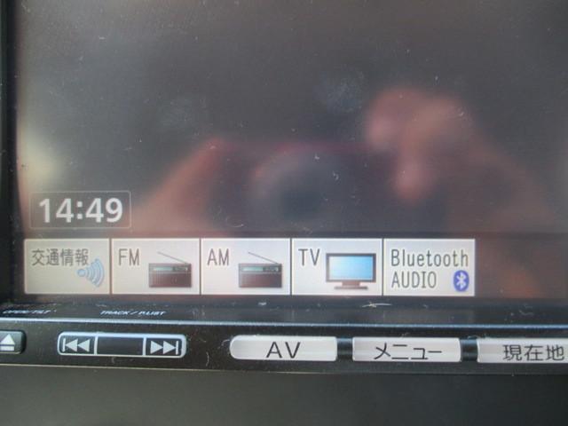 15M バックモニター付き純正メモリーナビゲーション オートエアコン オートライト装備 盗難防止システム 衝突安全ボディ キーフリ メモリナビ スマートキ- CD ETC付 禁煙車 電格ミラー(11枚目)