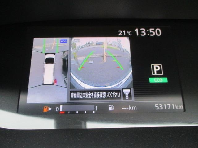 X 禁煙 ナビTV 地デジTV スマートキー 1オナ DVD再生 オートスライドドア 全カメラ 被害軽減ブレーキ ETC付き ブルートゥース(17枚目)