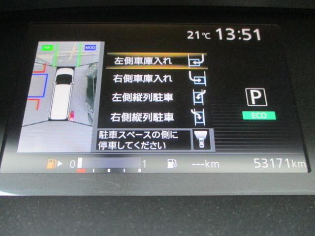 X 禁煙 ナビTV 地デジTV スマートキー 1オナ DVD再生 オートスライドドア 全カメラ 被害軽減ブレーキ ETC付き ブルートゥース(18枚目)