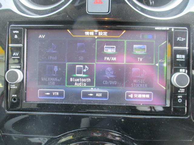 e-パワー X 純正ナビ アラウンドM LEDライト(9枚目)