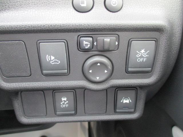 万が一の衝突の際、衝突被害を軽減させる今やマストアイテムのエマージェンシーブレーキ搭載。是非安心感のあるお車をお選びください。