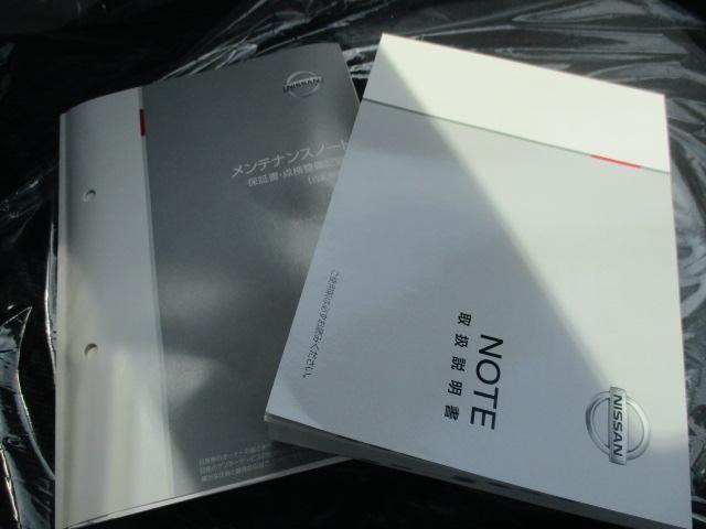 当店は安心の取説&新車保証書完備車両を推奨しております。当車両も勿論完備しております。ご安心下さい。当店ご購入お客様には納車時に新たに保証整備手帳をお渡しします。