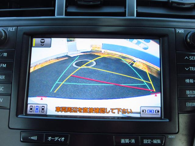 トヨタ プリウスアルファ G HDDナビ Bモニター LEDライト ETC