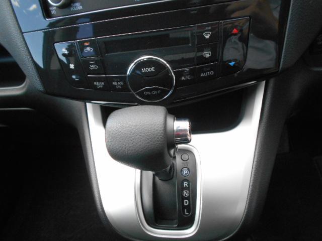 日産 セレナ 20X S-ハイブリッド CD 左パワースライド ETC