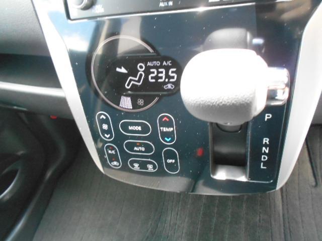 日産 デイズ ハイウェイスター X CD HID バックモニター