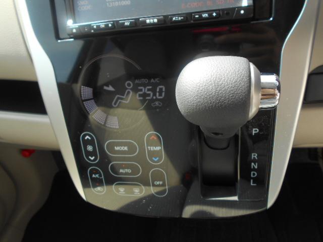 三菱 eKワゴン M ナビTV キーレス オートエアコン